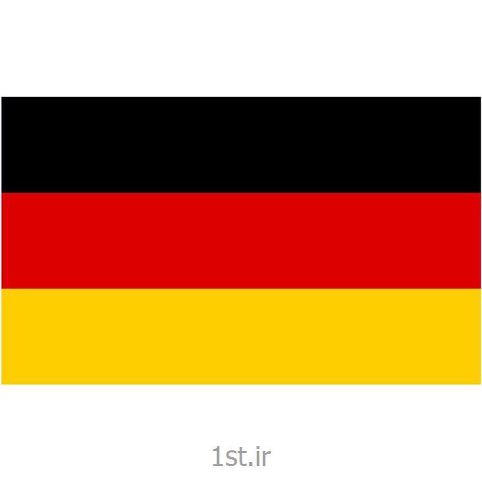 عکس آموزش و تربیتتدریس خصوصی زبان آلمانی