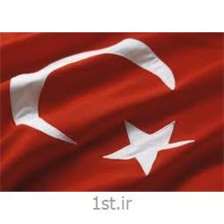 عکس آموزش و تربیتتدریس خصوصی زبان ترکی استانبولی مدرسین