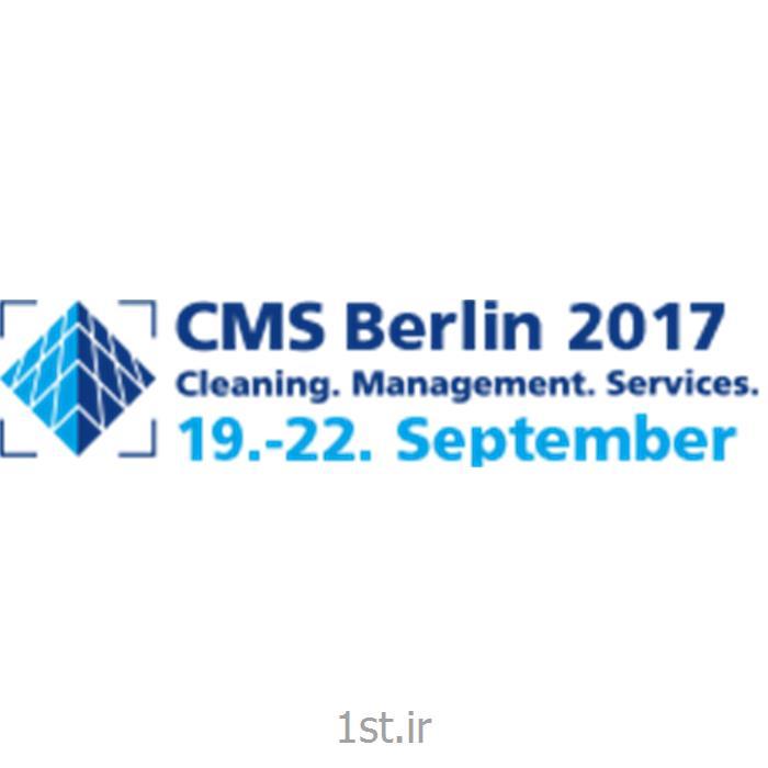 عکس دعوت به نمایشگاهبازدید از نمایشگاه تخصصی و کنگره نظافت 2017 برلین آلمان