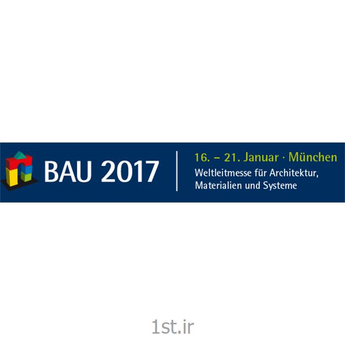 بازدید از نمایشگاه مصالح ساختمانی، سیستم ساختمانی 2017 آلمان