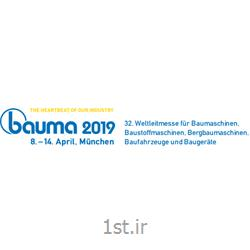 عکس دعوت به نمایشگاهبازدید نمایشگاه بینالمللی ماشینآلات ساختمانی 2017 آلمان