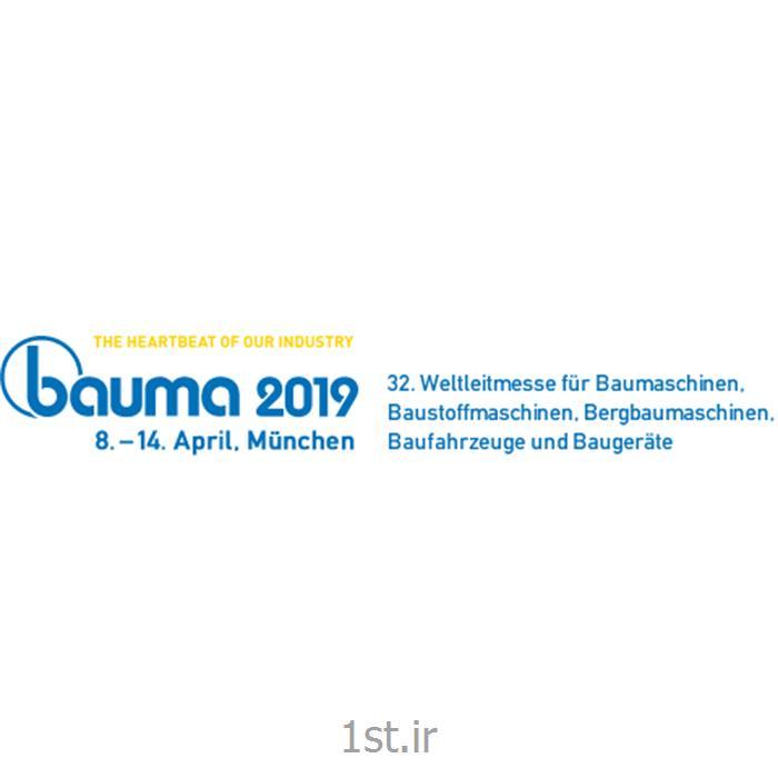عکس دعوت به نمایشگاهبازدید نمایشگاه بینالمللی ماشین آلات ساختمانی 2019 آلمان