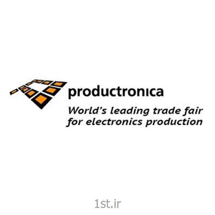 بازدید از نمایشگاه بینالمللی محصولات الکترونیکی 2017 آلمان