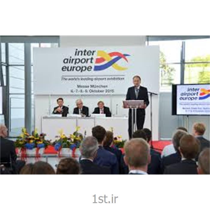 عکس دعوت به نمایشگاهبازدید از نمایشگاه تجهیزات فرودگاهی، تکنولوژی و خدمات 2017 آلمان