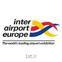 بازدید از نمایشگاه تجهیزات فرودگاهی، تکنولوژی و خدمات 2017 آلمان