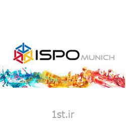 بازدید از نمایشگاه بینالمللی کالای ورزشی و مد 2017 آلمان
