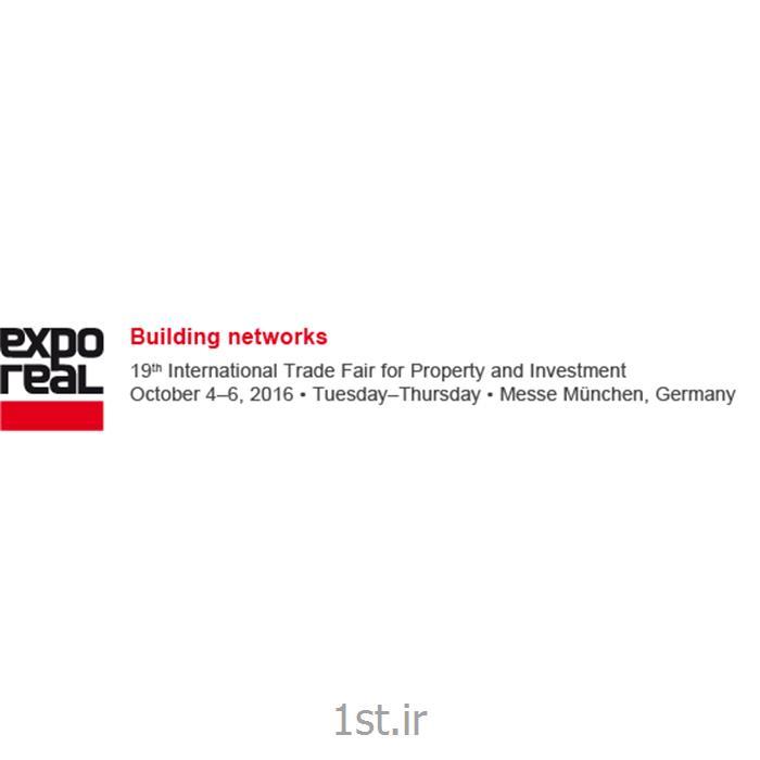 عکس دعوت به نمایشگاهبازدید از نمایشگاه بازرگانی معاملات املاک 2017 آلمان