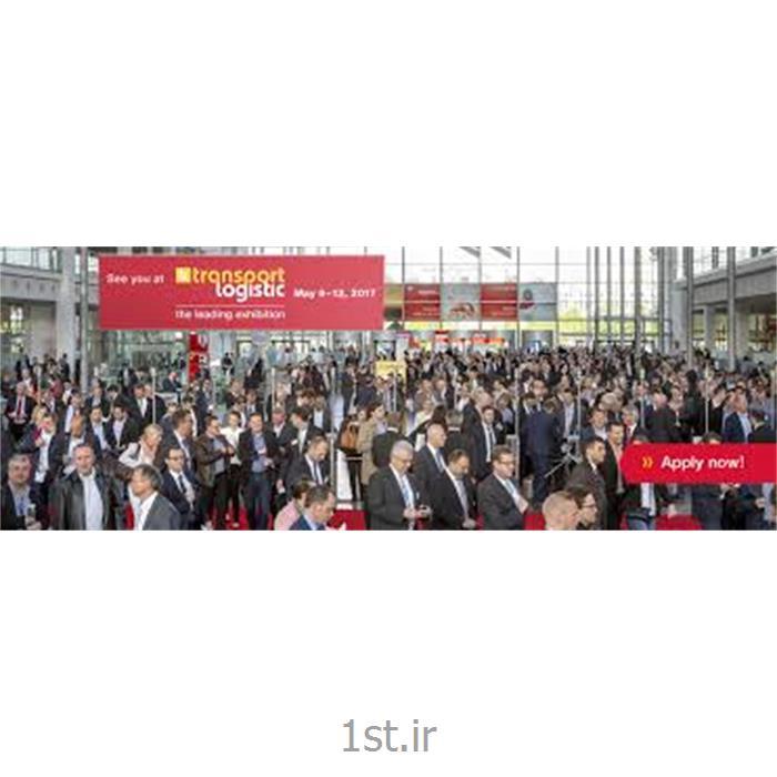 عکس دعوت به نمایشگاهبازدید از نمایشگاه لجستیک، حمل و نقل مسافری و کالا 2017 آلمان