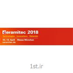 بازدید از نمایشگاه بینالمللی ماشینآلات و تجهیزات 2017 آلمان