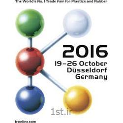 بازدید از نمایشگاه بینالمللی پلاستیک و لاستیک 2019 آلمان