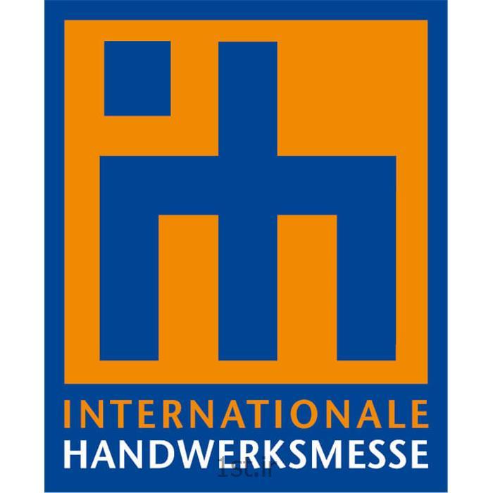 عکس دعوت به نمایشگاهبازدید از نمایشگاه بین المللی صنایع سبک و صنایع دستی 2017 آلمان