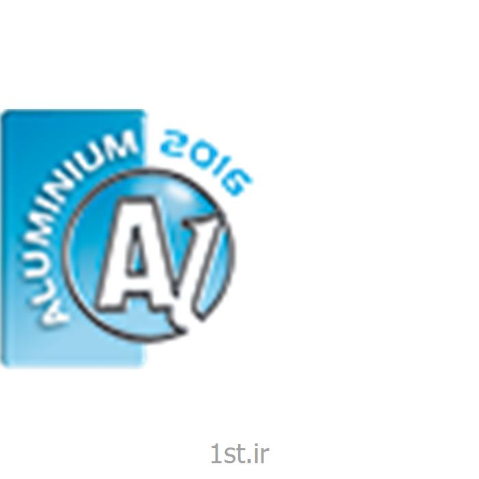 بازدید از نمایشگاه بینالمللی و کنگره صنعت آلومینیوم 2017 آلمان