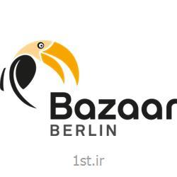 عکس دعوت به نمایشگاهبازدید از نمایشگاه تخصصی صنایع دستی وهدایا 2017 برلین