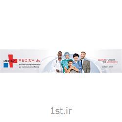 بازدید از نمایشگاه کنگره تجهیزات پزشکی و بیمارستانی 2017 آلمان
