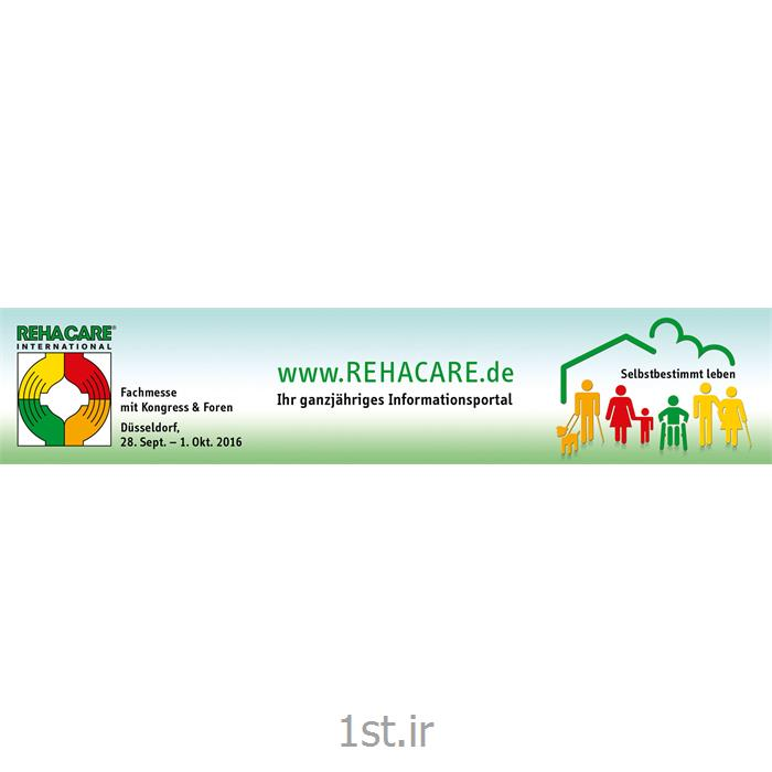 http://resource.1st.ir/CompanyImageDB/76ad543c-e156-4b23-ad79-b8dee7ab2ed8/Products/e225ba90-2410-4fd0-ba17-483976f81c35/1/550/550/بازدید-از-نمایشگاه-تجهیزات-توانبخشی-معلولین-2017-آلمان.jpg
