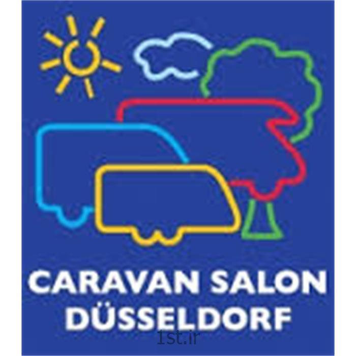 عکس دعوت به نمایشگاهبازدید از نمایشگاه بینالمللی کاروان 2017 آلمان