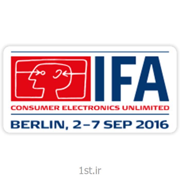 عکس دعوت به نمایشگاهبازدید از نمایشگاه وسایل و تجهیزات صوتی و تصویری 2017 برلین آلمان