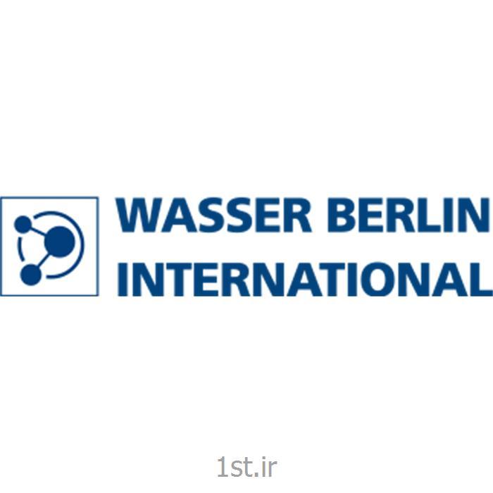 عکس دعوت به نمایشگاهبازدید از نمایشگاه تخصصی و کنگره آب و فاضلاب 2017 برلین آلمان