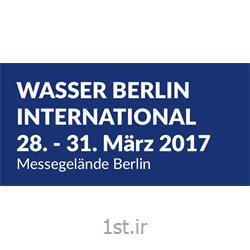 بازدید از نمایشگاه تخصصی و کنگره آب و فاضلاب 2017 برلین آلمان