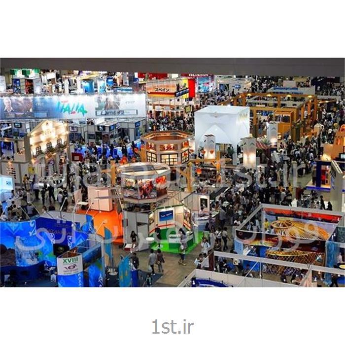 http://resource.1st.ir/CompanyImageDB/76ad543c-e156-4b23-ad79-b8dee7ab2ed8/Products/f9ae5d6b-a388-4bd2-86f0-cc4cad4f9727/3/550/550/بازدید-از-نمایشگاه-تخصصی-و-کنگره-آب-و-فاضلاب-2017-برلین-آلمان.jpg
