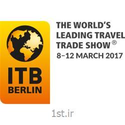 عکس دعوت به نمایشگاهبازدید از نمایشگاه بینالمللی تخصصی صنعت جهانگردی 2017 برلین آلمان
