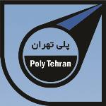 لوگو شرکت پلی تهران