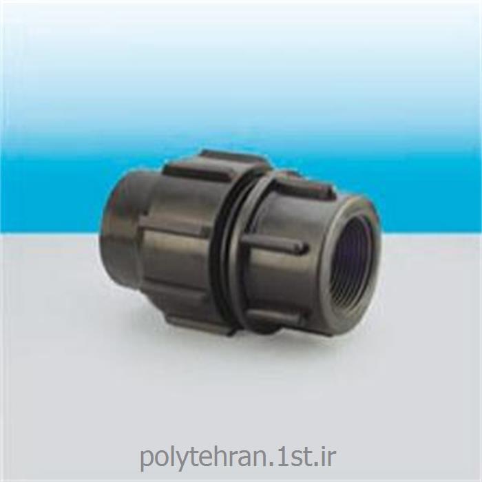 عکس اتصالات آبیاریاتصال ماده پلی اتیلن ( کاوه گستر )
