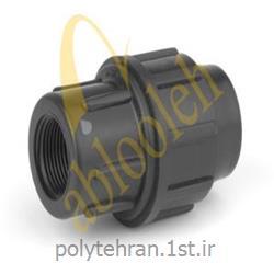 عکس اتصالات آبیاریاتصال ماده پلی اتیلن ( آب لوله )