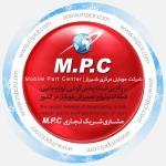 لوگو شرکت موبایل مرکزی شیراز