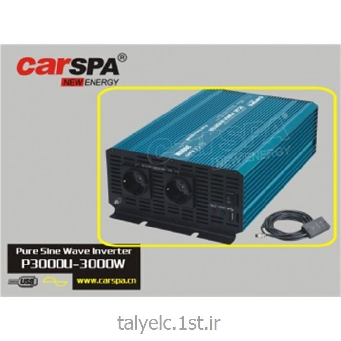 اینورتر سینوسی کامل 2000 وات کارسپا Inverter karspa