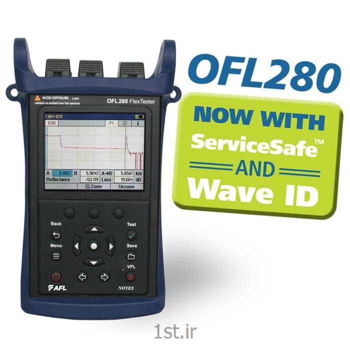 فیبرنوری OTDR ساخت کمپانی AFL مدل OFL280