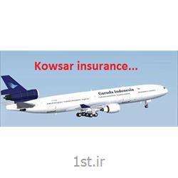بیمه مسافرت به خارج کشور