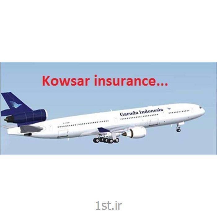 عکس خدمات بیمه ایبیمه مسافرت به خارج کشور