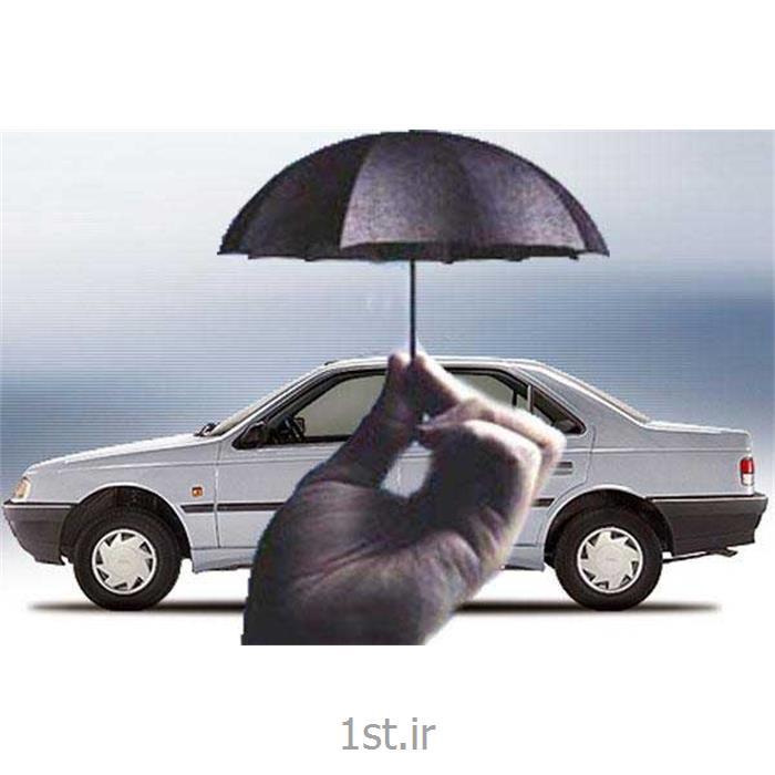 بیمه خودرو بیمه کوثر کد 5045