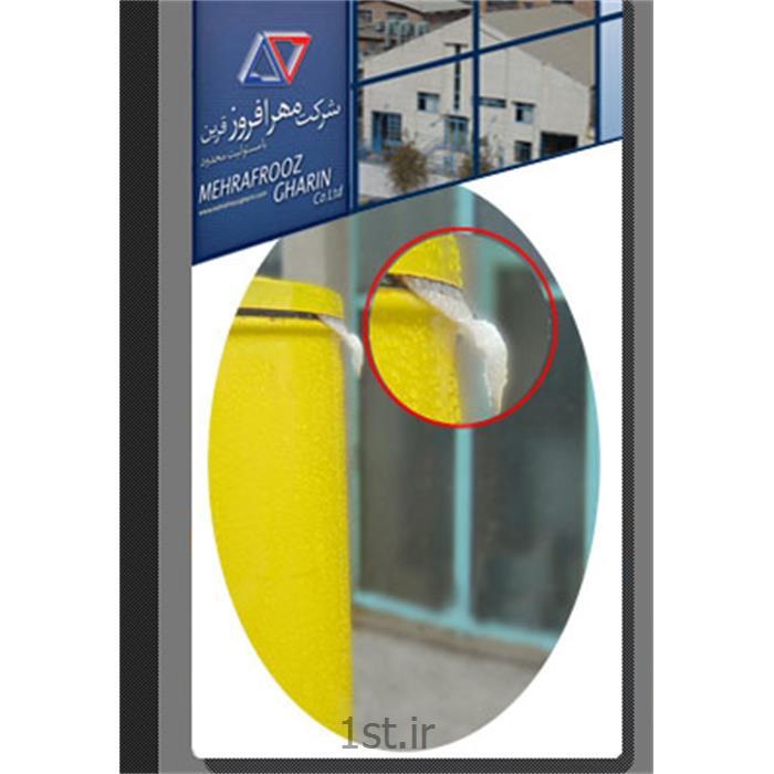 عکس قطعات و تجهیزات سرمایشی، گرمایشی و تهویه مطبوعمنبع انبساط عایق دار 250 لیتری