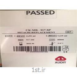 کیت بیوشیمی CRP دستگاهی آدیت