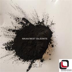 عکس سایر محصولات و کانی های غیر فلزیپودر میکرونیزه ی گیلسونایت (مش 80 تا 400) با درصد خاکستر بین 0 تا 25%