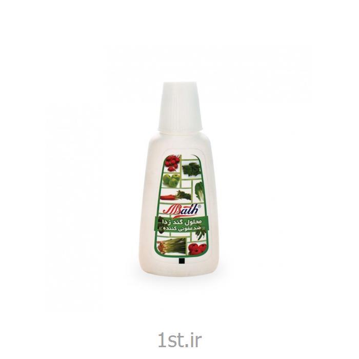 مایع ضدعفونی کننده بس مخصوص میوه و سبزیجات حجم 250 میلی لیتر