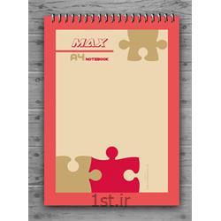 دفتر ۸۰ برگ سیم از بالا جلد لمینتی A4 مکث نوت کد9871