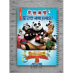 عکس دفتر و دفترچهدفتر نقاشی ۳۰ برگ سیمی کارتونی A4  مکث نوت کد 3454