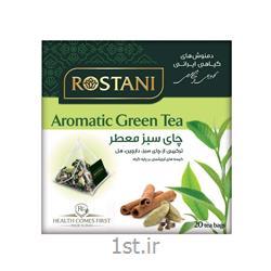عکس دمنوشدمنوش چای سبز معطر رستنی بسته 20 عددی