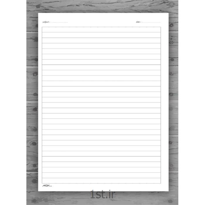 کاغذ خط دار ۱۰۰۰ برگی A4 مکث نوت کد 9787