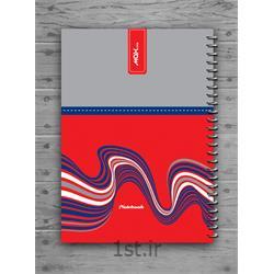 دفتر ۴۰ برگ سیمی جلد نرم مکث نوت کد 9410
