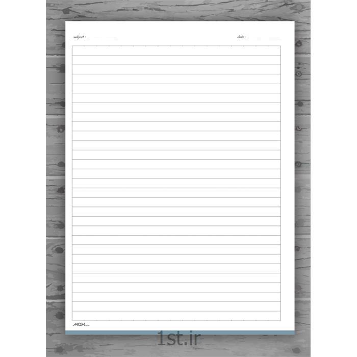 کاغذ ۱۰۰ برگ A4 خط دار مکث نوت کد 9792