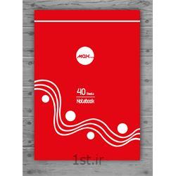 دفتر ۴۰ برگ با جلد مکث نوت کد 9402