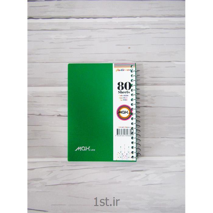 یادداشت ۸۰ برگ ۱۰*۱۵ سیمی با جلد PP مکث نوت کد 9330