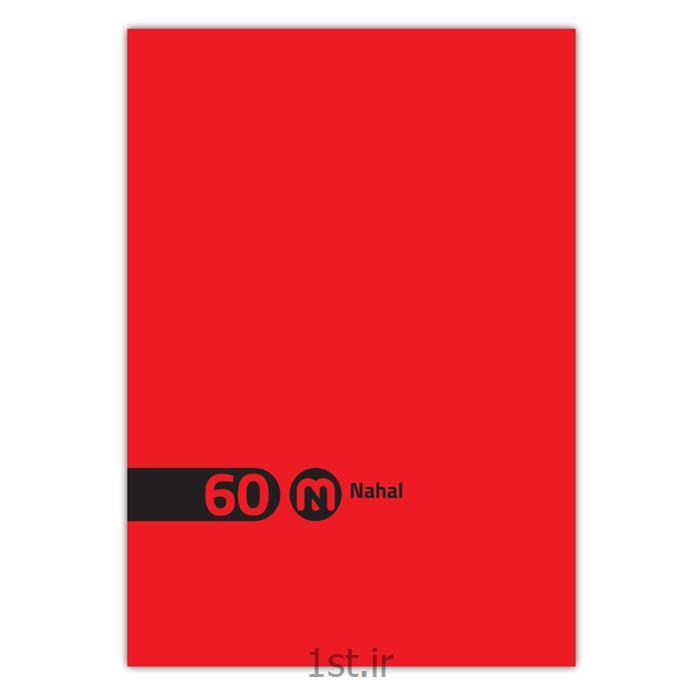 دفتر ۶۰ برگ سیمی طلقی تک رنگ مکث نوت کد ۳۶۲۰