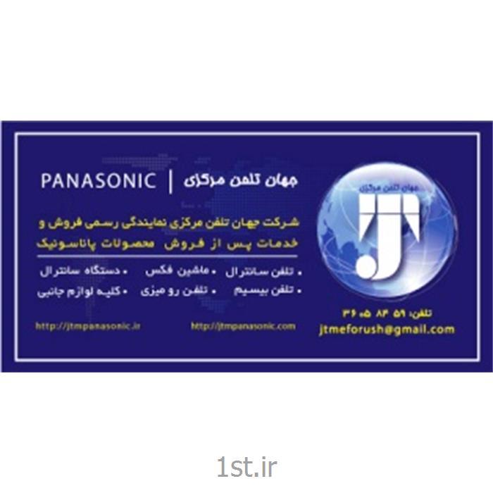 تلفن با سیم (رومیزی) پاناسونیک مدل Panasonic KX-TS880<