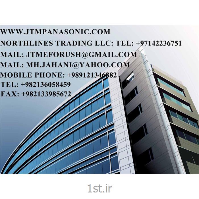 http://resource.1st.ir/CompanyImageDB/79cb9e30-e284-4888-8e3f-fcab47c80743/Products/98d85c84-33a0-4f42-b51b-a79cf0bd19c7/3/550/550/دستگاه-سانترال-پاناسونیک-مدل-Panasonic-KX-TDA200BX.jpg