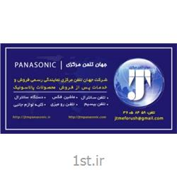 دستگاه سانترال پاناسونیک مدل Panasonic KX-TDA100BX